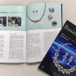 Brand Jewelry Business&Style 雑誌掲載のお知らせ