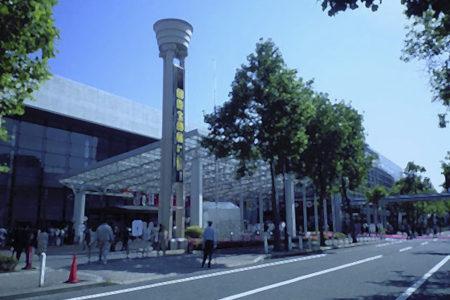 第23回神戸国際宝飾展に出展いたします。
