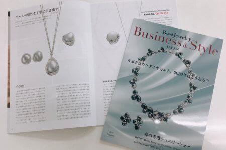 Brand Jewelry Business&Style 雑誌掲載のお知らせ